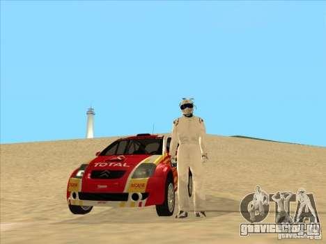 Citroen Rally Car для GTA San Andreas вид сзади