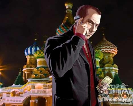 Загрузочный экран Россия в Америке для GTA 4 седьмой скриншот