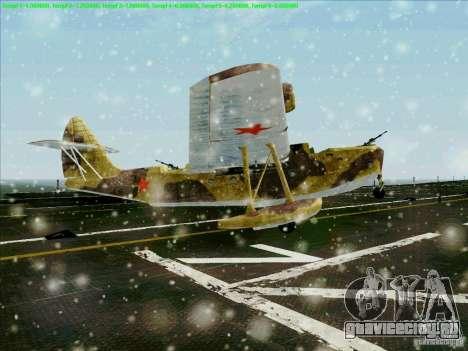МБР-2 для GTA San Andreas вид сзади слева