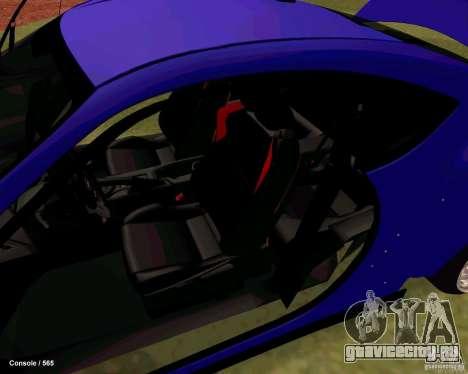 Scion FR13 для GTA San Andreas вид сверху