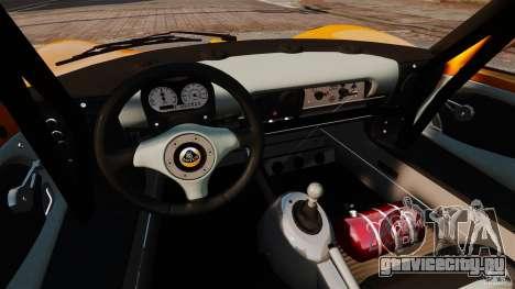 Lotus Exige 240 CUP 2006 для GTA 4 вид сзади