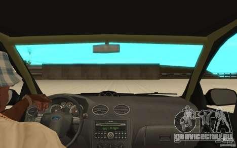 Ford Focus-Grip для GTA San Andreas вид сзади