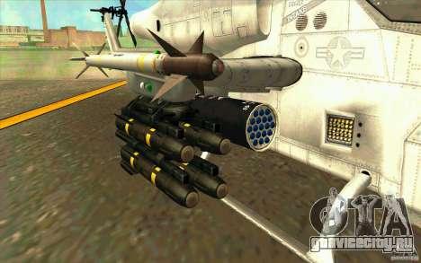 AH-1Z Viper для GTA San Andreas вид сбоку