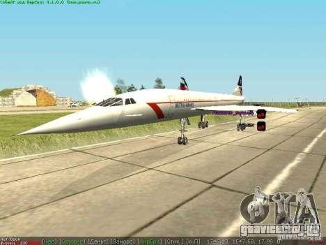 Concorde [FINAL VERSION] для GTA San Andreas вид справа
