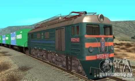 Локомотив VL23-419 для GTA San Andreas вид слева