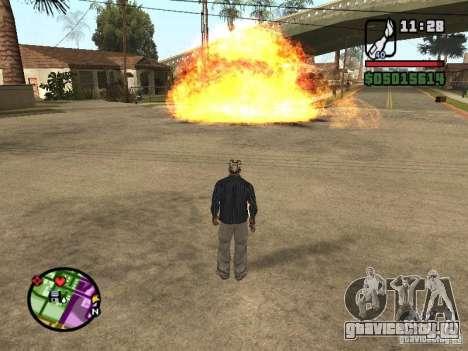 Overdose effects V1.3 для GTA San Andreas третий скриншот