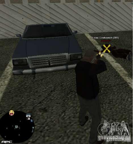 HUD №2 для GTA San Andreas третий скриншот