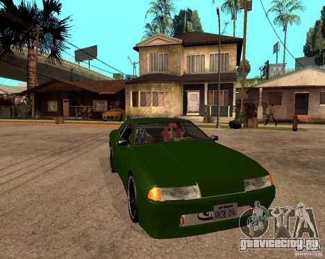 Elegy Green Line для GTA San Andreas вид справа