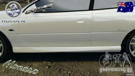 Holden Monaro CV8-R для GTA 4 двигатель