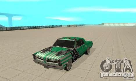 Pontiac GTO 1965 Speed King-NFS Pro Street для GTA San Andreas вид слева