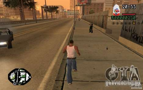 Kinder Surprise для GTA San Andreas второй скриншот