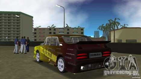 Anadol GtaTurk Drift Car для GTA Vice City
