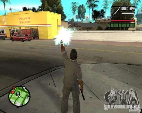 Chidory Mod для GTA San Andreas