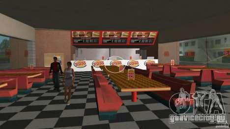 Burgerking-MOD для GTA Vice City четвёртый скриншот