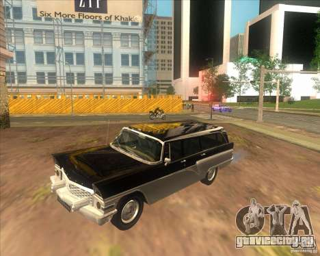 РАФ ГАЗ 13С для GTA San Andreas