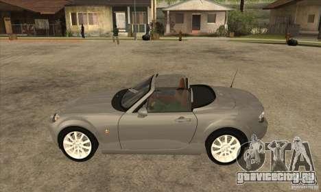 Mazda MX-5 2007 для GTA San Andreas вид слева