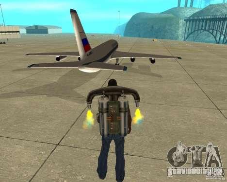 Ил-86 для GTA San Andreas вид сзади слева
