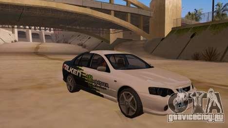 Ford Falcon XR8 2008 Tunable V1.0 для GTA San Andreas вид справа
