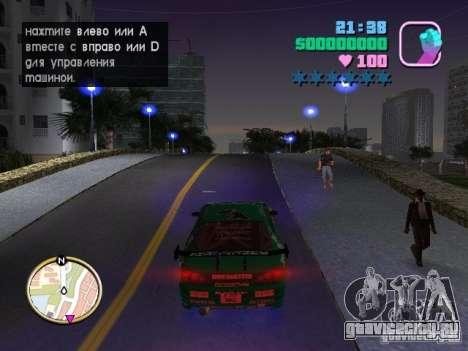 Nissan Silvia S15 Kei Office D1GP для GTA Vice City вид сзади