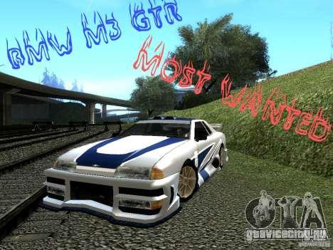 Винил с BMW M3 GTR в Most Wanted для GTA San Andreas