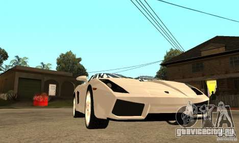 Lamborghini Concept S v2.0 для GTA San Andreas вид сзади