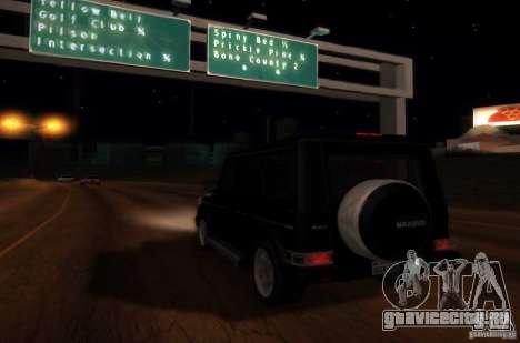 Graphic settings для GTA San Andreas седьмой скриншот
