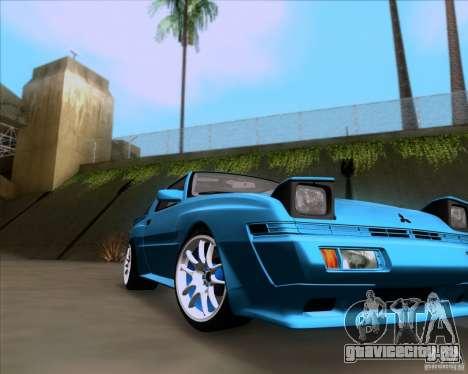 Mitsubishi Starion для GTA San Andreas вид справа