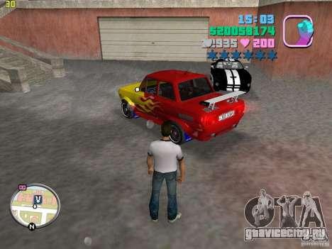 ЗАЗ 968M для GTA Vice City вид слева