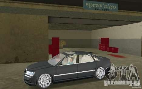 Audi A8 для GTA Vice City вид сзади слева