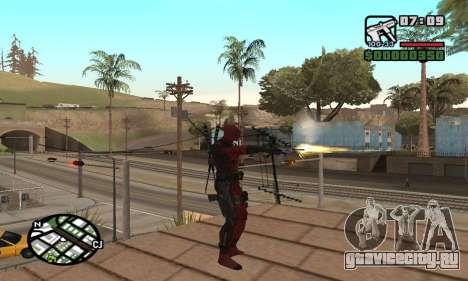 Dead Pool для GTA San Andreas