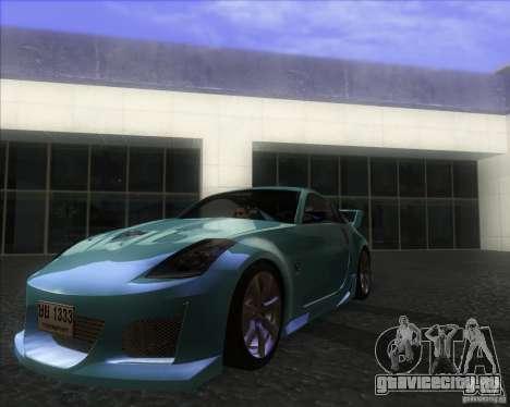 Nissan 350Z 2004 для GTA San Andreas