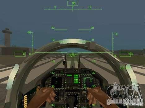 Авиационный HUD для GTA San Andreas