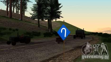 Новые дорожные знаки для GTA San Andreas