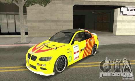 BMW M3 2008 Hamann v1.2 для GTA San Andreas салон