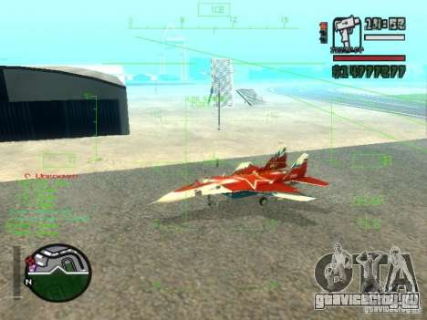 Миг 29 ОВТ для GTA San Andreas вид слева