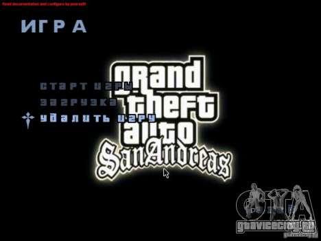 Видео заставка в главном меню для GTA San Andreas