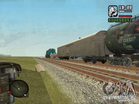 Рефрижераторный вагон Дессау для GTA San Andreas вид сзади слева