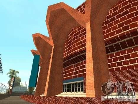 Новые текстуры стадиона Los Santos Forum для GTA San Andreas третий скриншот