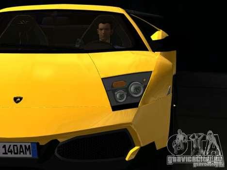 Lamborghini Murcielago LP670-4 sv для GTA San Andreas вид сверху