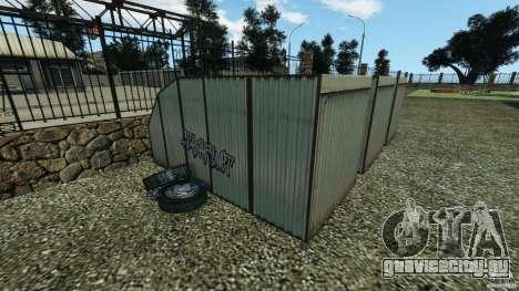 Криминальная Россия RAGE для GTA 4 восьмой скриншот