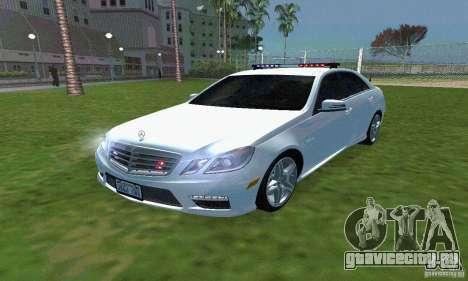 Mercedes-Benz E63 ДПС для GTA San Andreas
