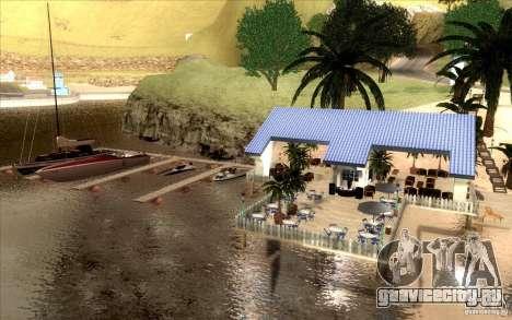 Пляжный клуб для GTA San Andreas третий скриншот