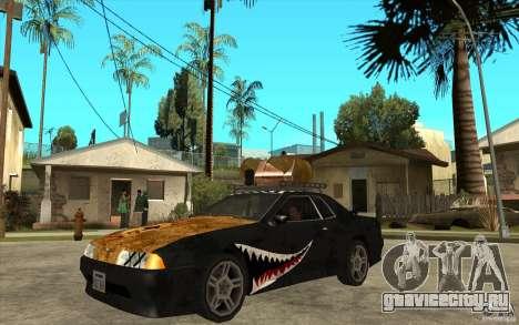 Elegy Rost Style для GTA San Andreas