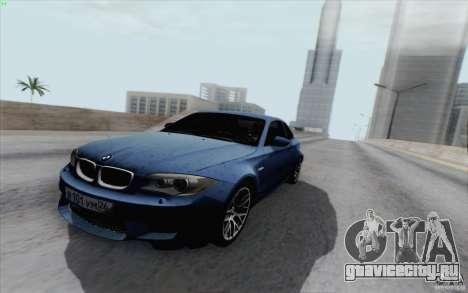 BMW 1M 2011 V3 для GTA San Andreas вид справа