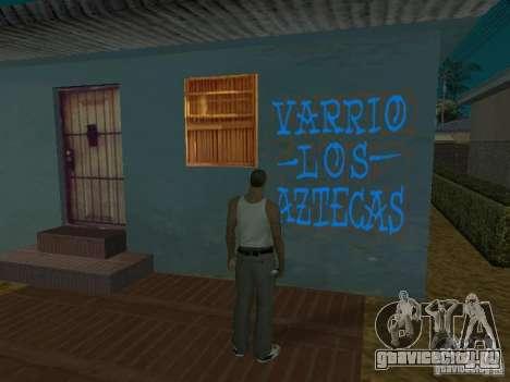 Varrio Los Aztecas для GTA San Andreas девятый скриншот