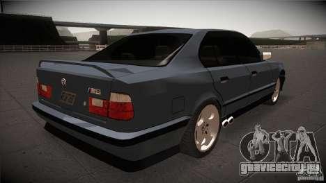 BMW M5 E34 1990 для GTA San Andreas вид справа