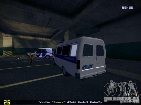ГАЗель 2705 Полиция для GTA San Andreas вид слева
