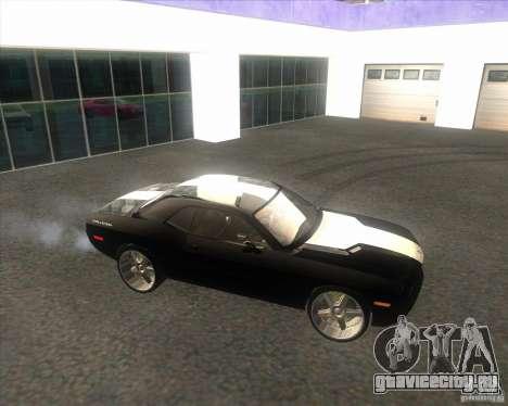Dodge Challenger Concept для GTA San Andreas