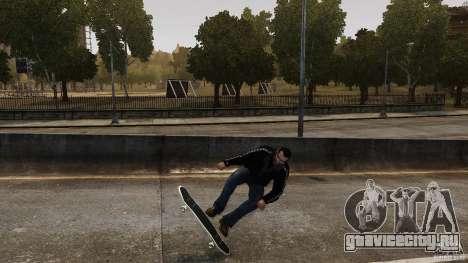 Скейтборд №4 для GTA 4 вид изнутри