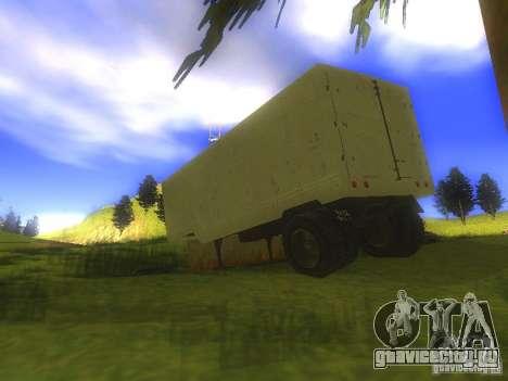 Прицеп ОдАЗ 794 для GTA San Andreas вид справа